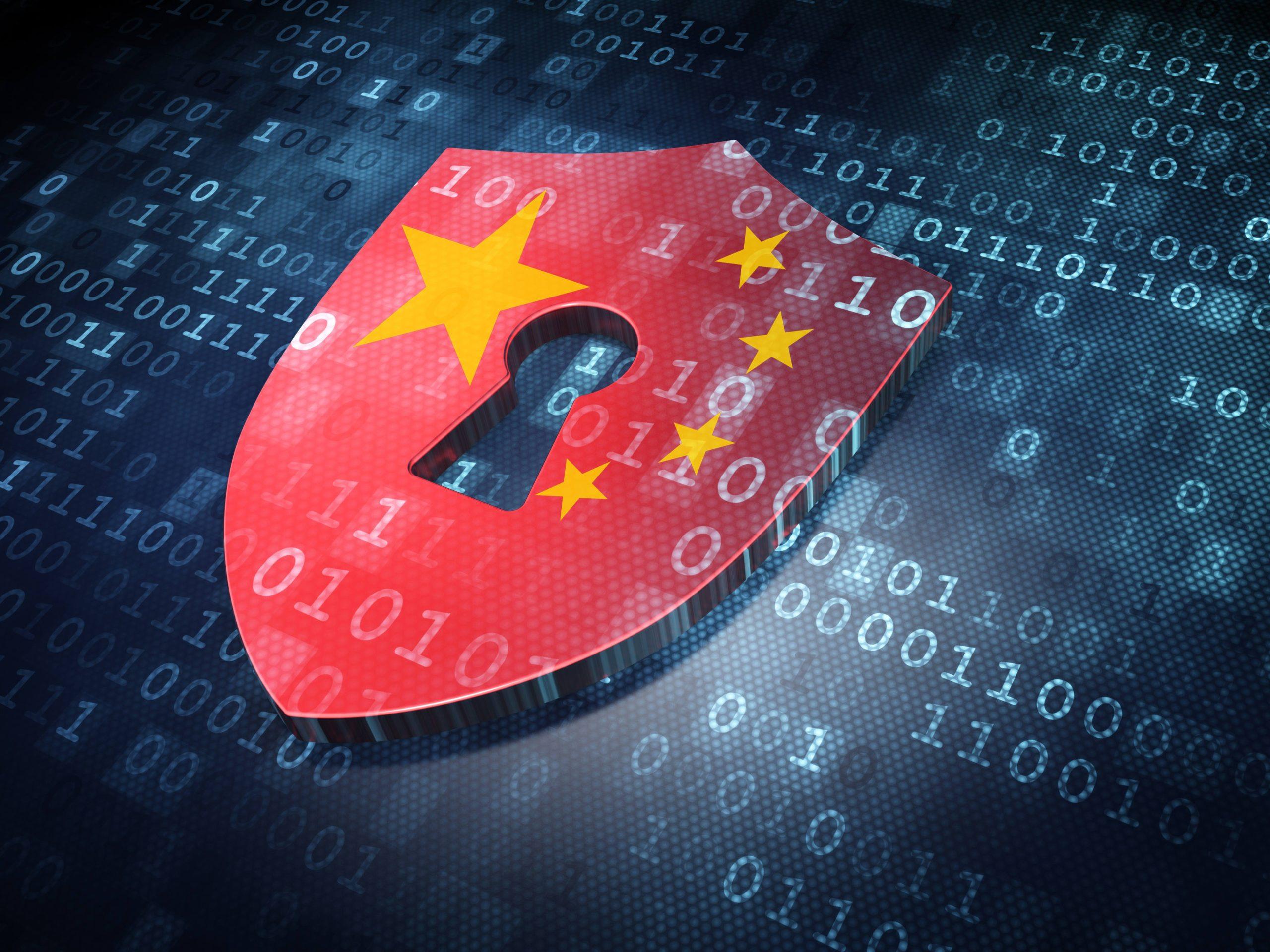 La Chine et la protection des données